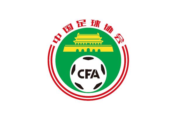 足协宣布首届新版世俱杯仍将由中国承办 日期待定