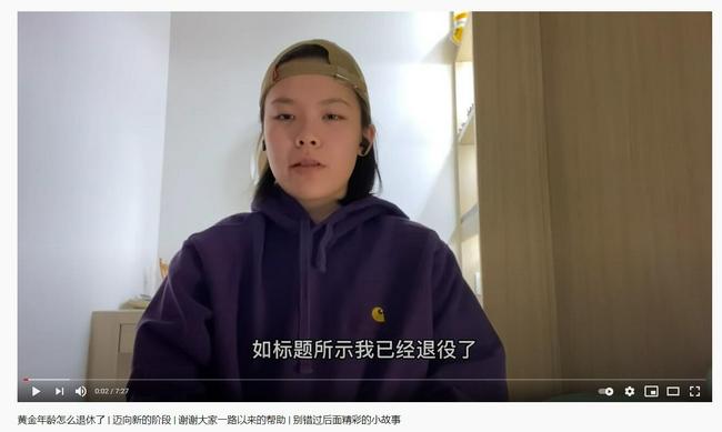 大馬羽球女將突宣退役 兩天前剛入選尤伯杯大名單