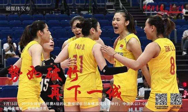 [精彩]中国女排收获世界杯两连胜郎平:很好的锻炼机会