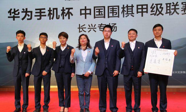 上海队阵容:范蕴若、李维清、王星昊、胡耀宇、廖走文