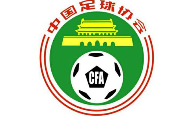 足协新设国内转会窗颇有考量 可引外援获FIFA认可