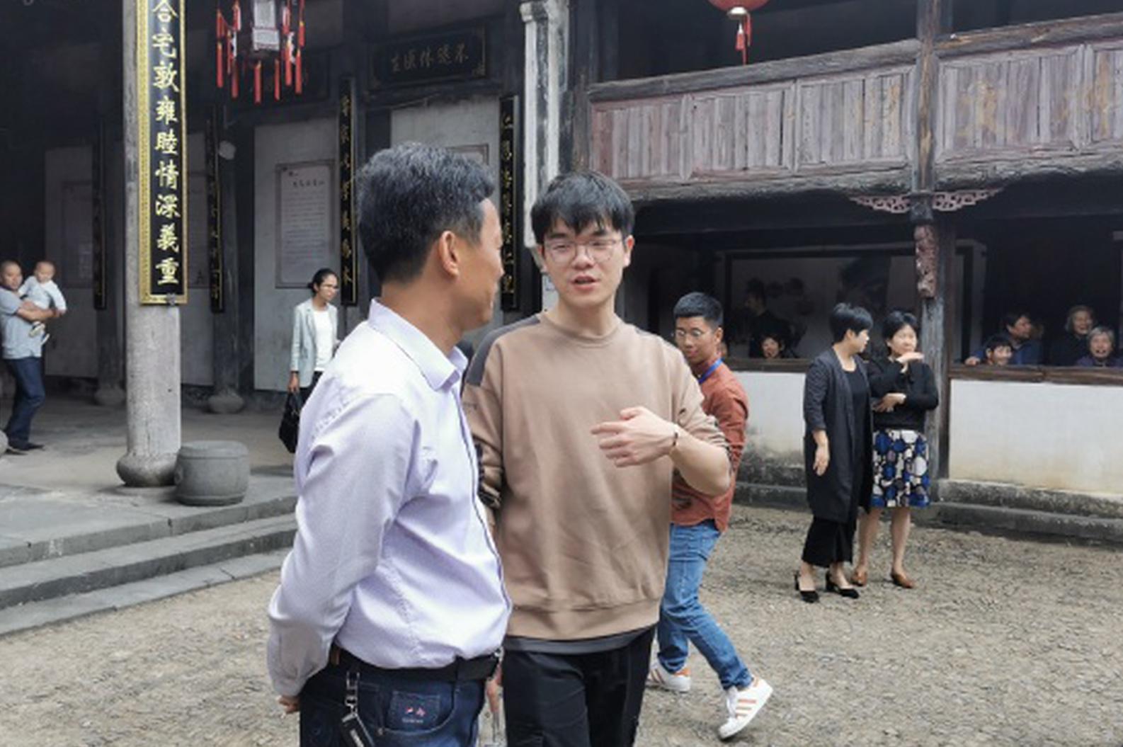 高清-王中王围棋赛游览活动