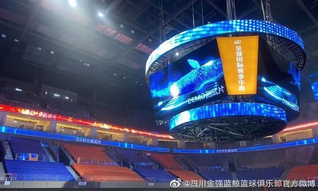 四川晒新主场照片 NBA级别球馆可容纳1.5万人