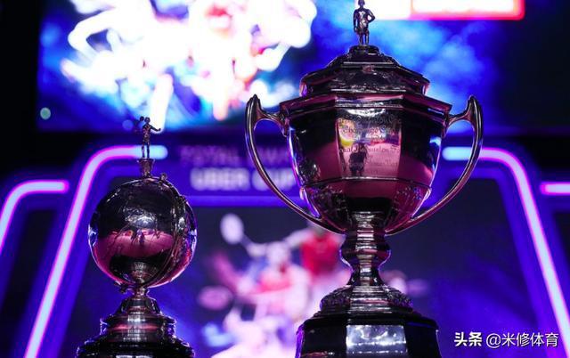 丹麦政府同意放宽限制 汤尤杯参赛队伍可豁免隔离