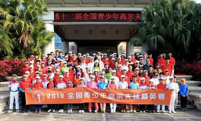 全国青少年高尔夫球精英赛新赛季在阳江涛景高尔夫度假村启动