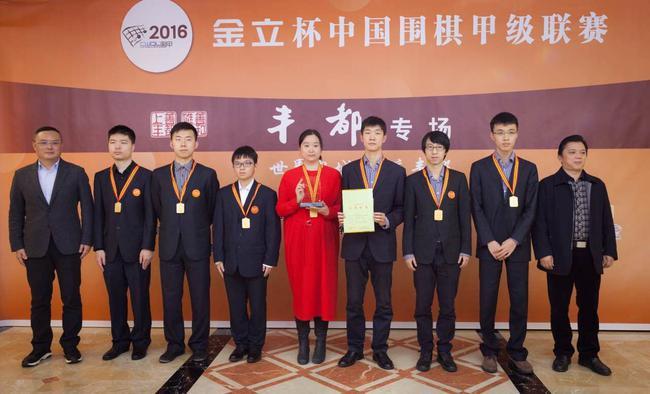 2016年围甲联赛苏泊尔杭州队挑前一轮成功卫冕