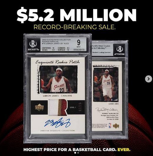 太牛了!詹姆斯新秀赛季球星卡卖出520万美元
