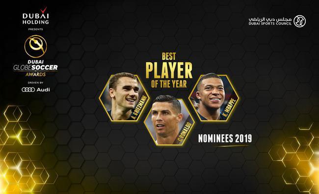 最佳球员的3名候选