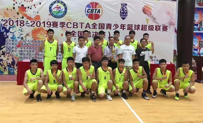CBTA全国青少年篮球超级联赛全国总决赛