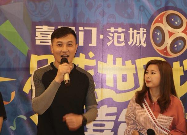 前国脚,中央电视台足球解说嘉宾徐阳发表讲话