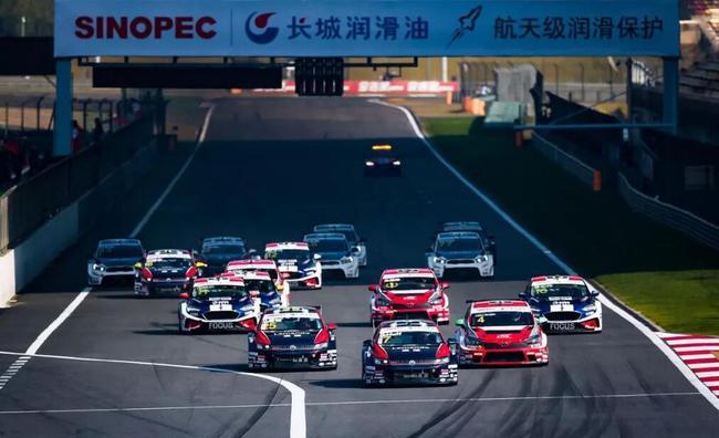 2018CTCC中国房车锦标赛第八站上海嘉定站超级杯冲刺赛发车