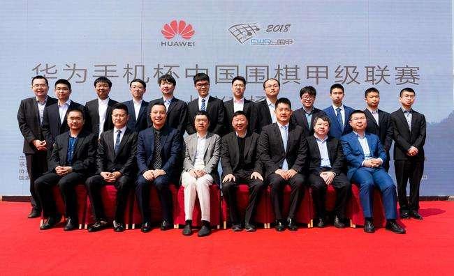中国围棋世界冠军大合影