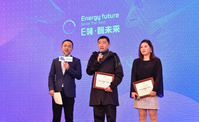 从左至右:主持人冯殊、体育明星杨凌、汪皓
