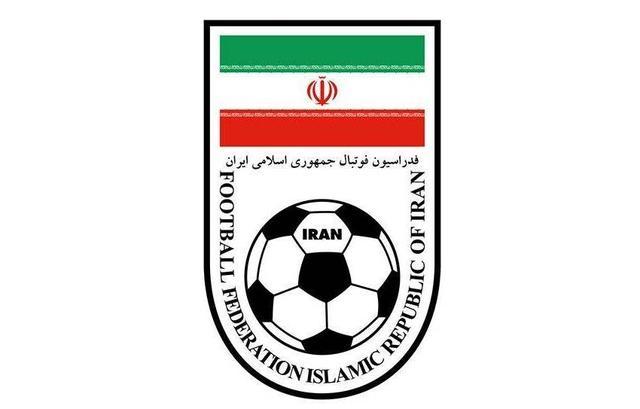 伊朗公布世界杯初选35人名单