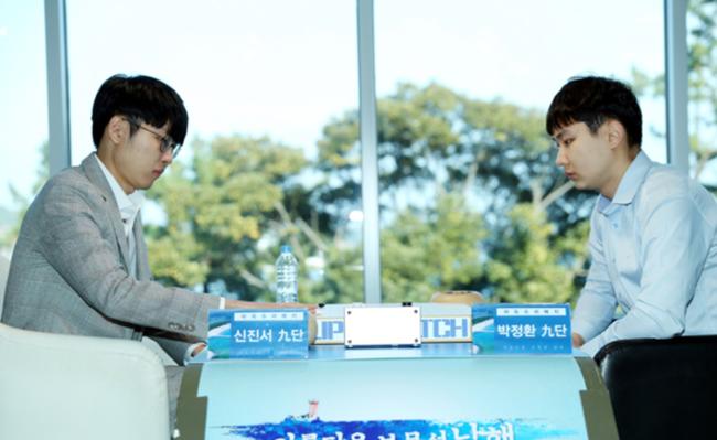 朴廷桓仍不敌申真谞 韩国七番棋比分达到四比零