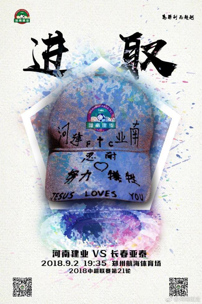 中超第22轮 重庆斯威 1-0 河南建业_直播间_手机新浪网