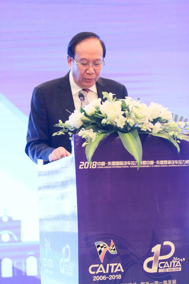 广西壮族自治区体育局副局长、2018中国-东盟国际汽车拉力赛指挥长谢强先生