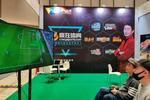 疯狂体育《梦想足球》亮相2019中关村数字文化产业交流展