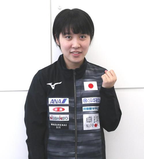 平野美宇换回中国教练 与池江璃花子互相鼓励