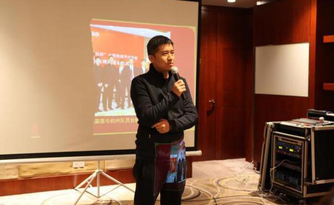 中国棋院杭州分院副院长杭天鹏致词