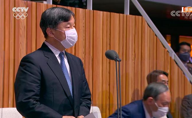 日本天皇宣布:第32届夏季奥运会开幕