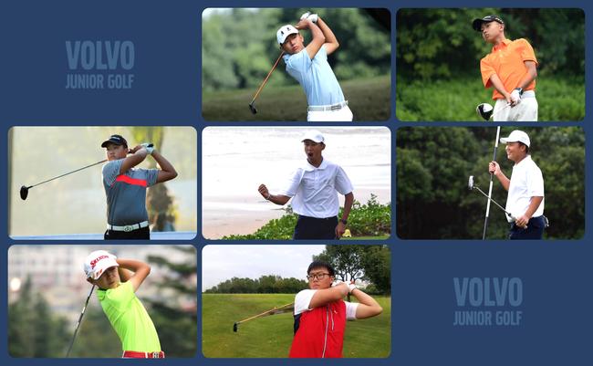 第14届沃尔沃中国青少年高尔夫比洞锦标赛将在南太武球场打响