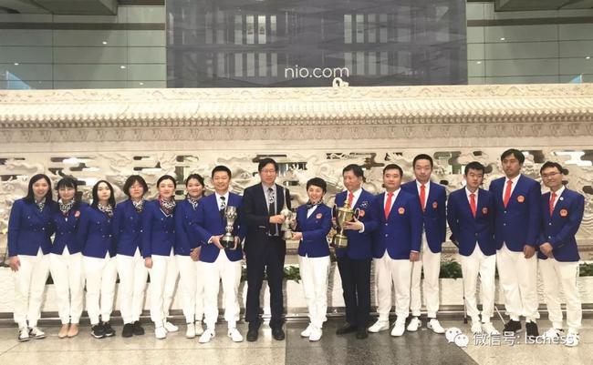 中国国际象棋队