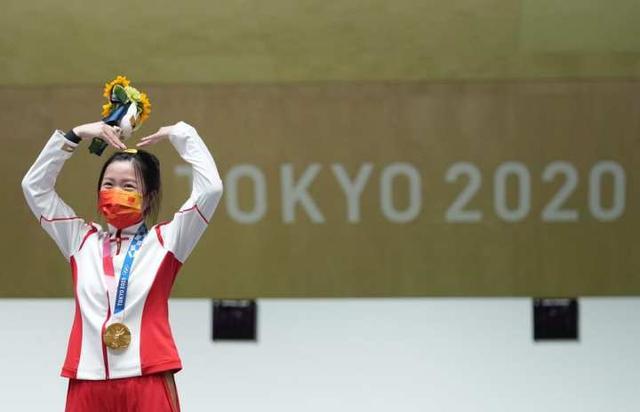 奥运会上杨倩获得了中国队首枚金牌