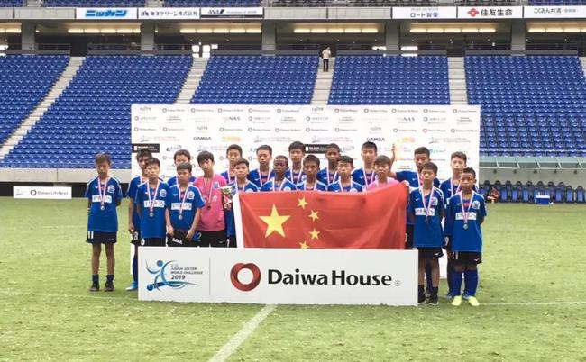 U12少年足球世界挑战赛富力获亚军 小将荣膺金靴