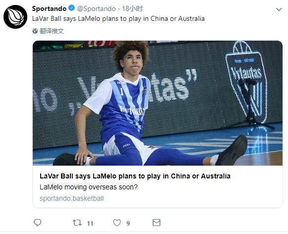球爹想让三儿子来中国或者澳大利亚打球