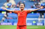 智能神器预测女世界杯