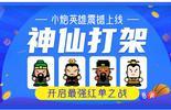 小炮李广足球盈利872%
