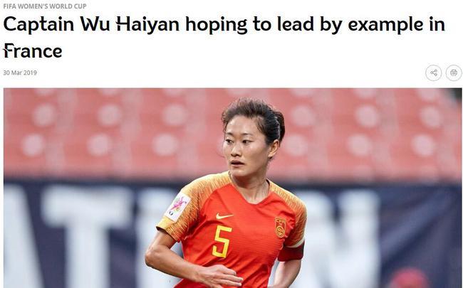 吴海燕:王霜留洋鼓舞许多球员 要继承老女足精神_亚博