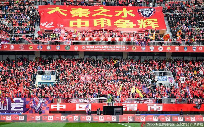 热情的陕西球迷