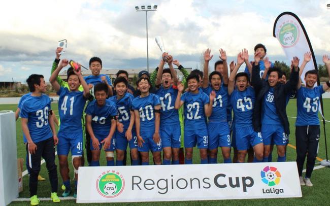 中国U15国少在西班牙地域杯赛5-1大胜勇夺冠军