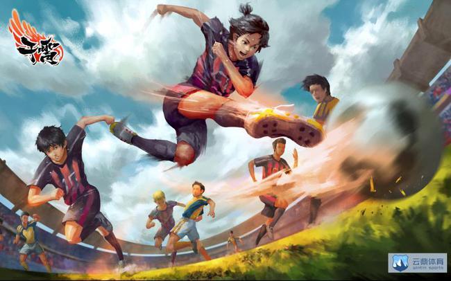 张玉宁与队友预热中国版足球小将 导演分享创作细节