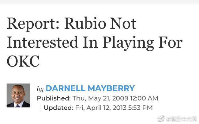 卢比奥傻眼了 他跟雷霆的梁子11年前就已结下