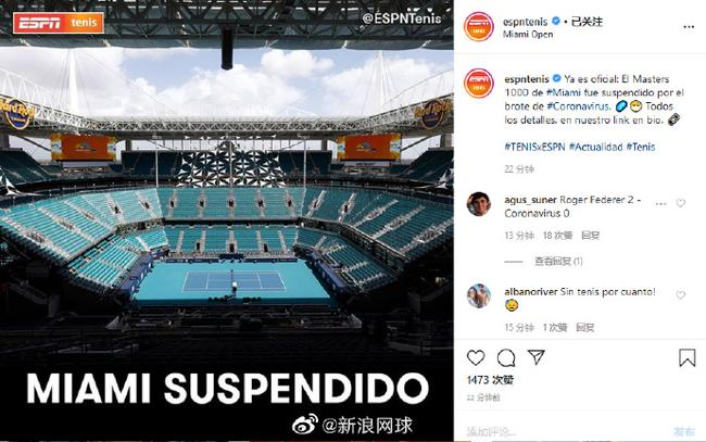 ESPN也已经报道迈阿密赛被取消