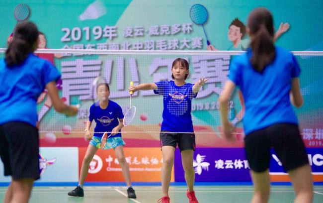 国家级羽毛球青少年业余赛开赛 龚睿那柴飚出席