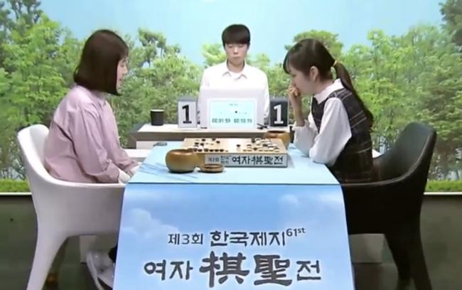 韩国女子棋圣战:许瑞�爆冷胜夺冠热门吴侑珍  第2张