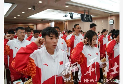 大冬会中国代表团