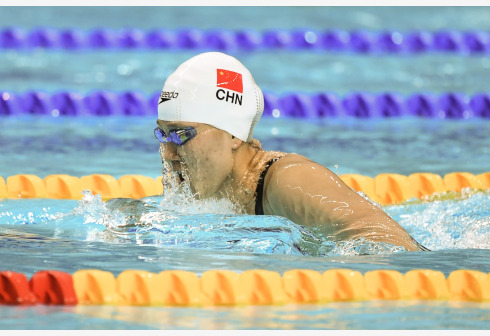 女子200米个人混合泳:中国选手杨畅获亚军