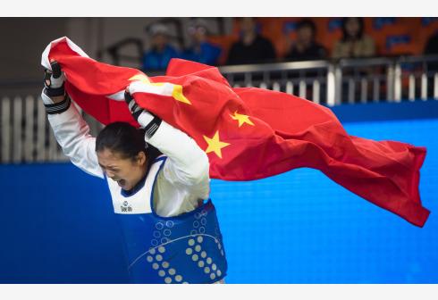跆拳道——女子73公斤级:李晨夺冠
