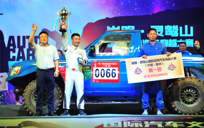董超海、李国阳摘得首届岩路穿越大赛冠军及30万元人民币奖金