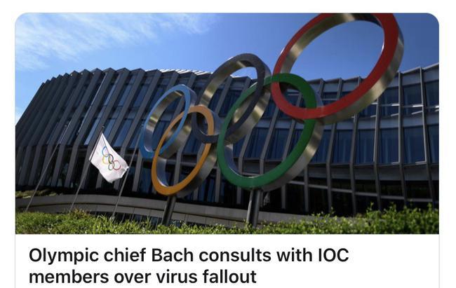 达成一致 有效疫苗是东京奥运会如期举办的关键