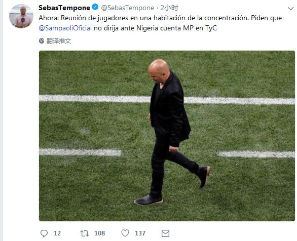 记者爆料腾讯代理了绝地求生吗:阿根廷球员要求提前解雇桑保利