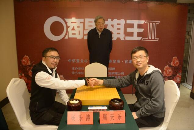 中国围棋协会主席林建超助阵商界棋王