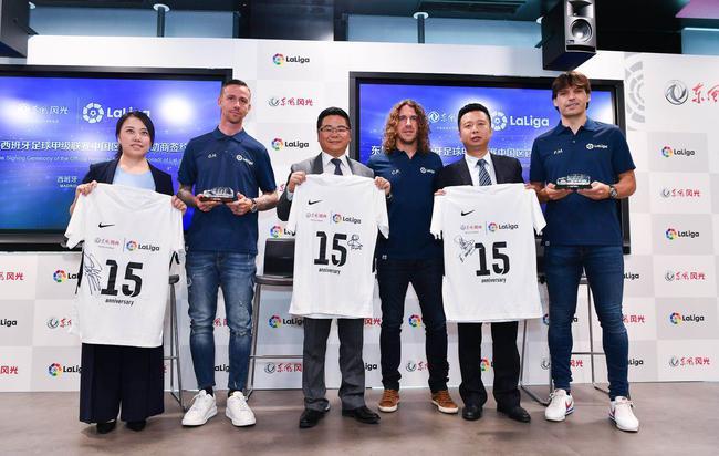 中國汽車品牌強勢贊助西甲