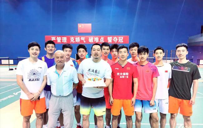 本月8日,国羽男单组在训练基地为陈郁(前排左三)庆生。