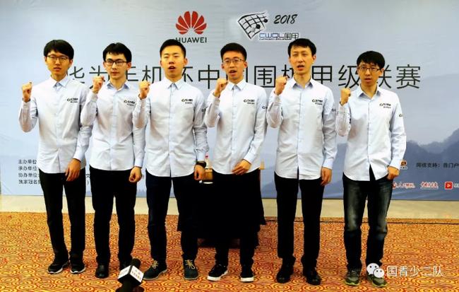 左起:外援申真谞、丁浩、教练郭闻潮、夏晨琨、刘曦、邬光亚